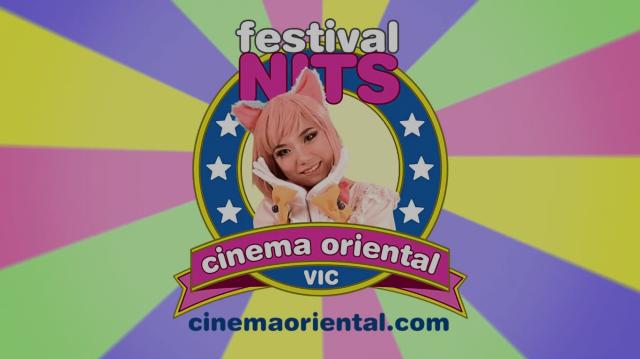 Espot Festival Nits 2016