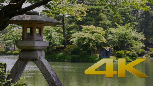 Ishikawa Kenroku-En Garden - 兼六園 - 4K Ultra HD