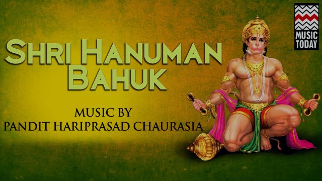 Shri Hanuman Bahuk | Audio Jukebox | Devotional | Vocal | Ravindra Sathe