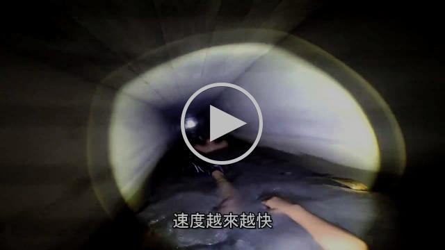2014神腦紀錄片競賽 小學組佳作《 夏日炎炎穿水橋》