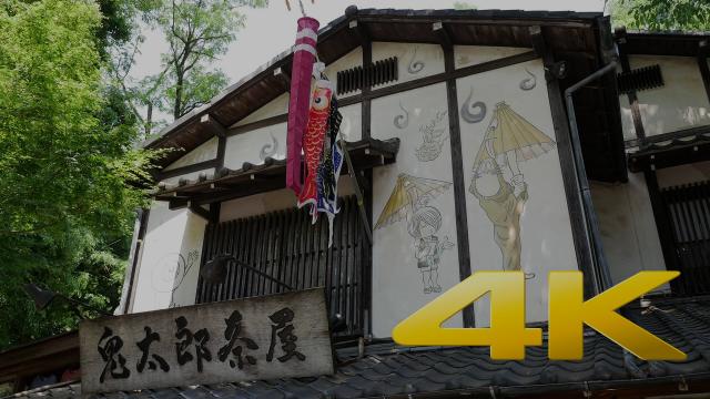 Tokyo Jindai-Ji - 深大寺 - 4K Ultra HD