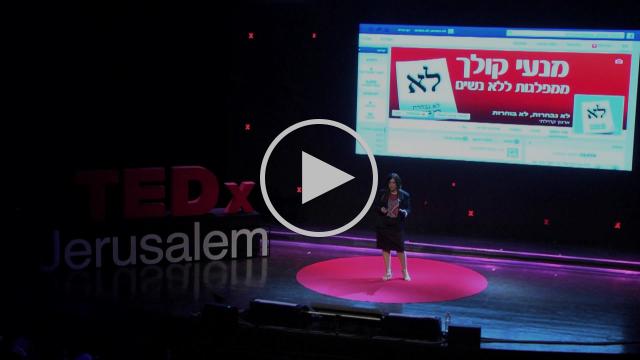 No voice no vote   Esty Shushan   TEDxJerusalem