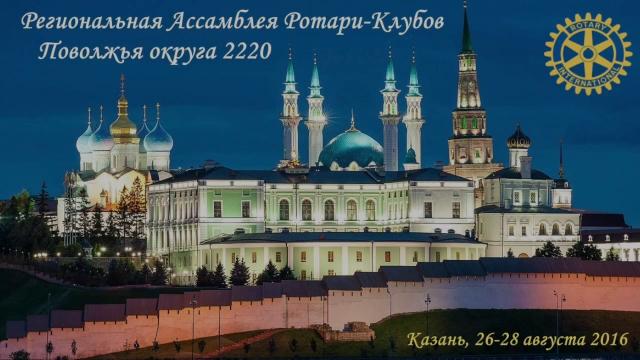 Ильдус Янышев приглашает в Казань!