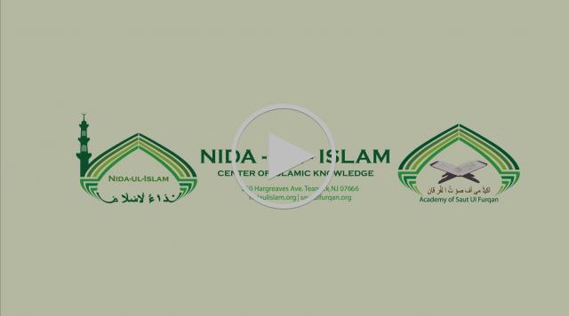 Nida-ul-Islam and its Academy of Saut-ul-Furqan: Past, Present, and Future