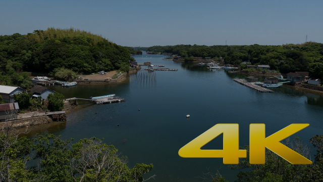 Mie Ago Bay - 英虞湾 - 4K Ultra HD