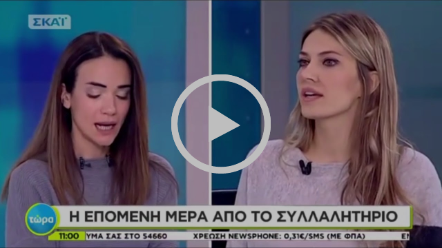 """Εύα Καϊλή - """"Τώρα"""" ΣΚΑΪ TV 22.01.2018"""