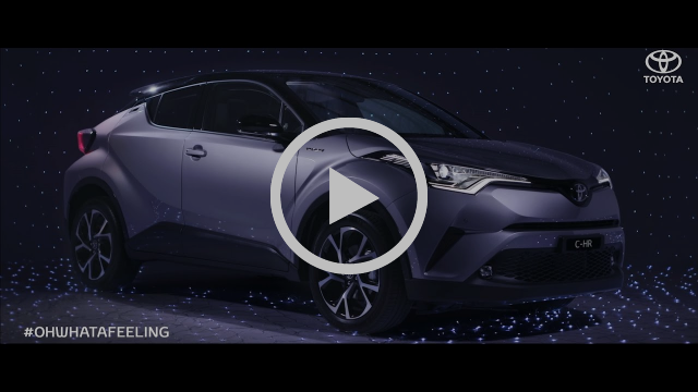 Make a wish upon a star - ask Santa Claus for a new C-HR!