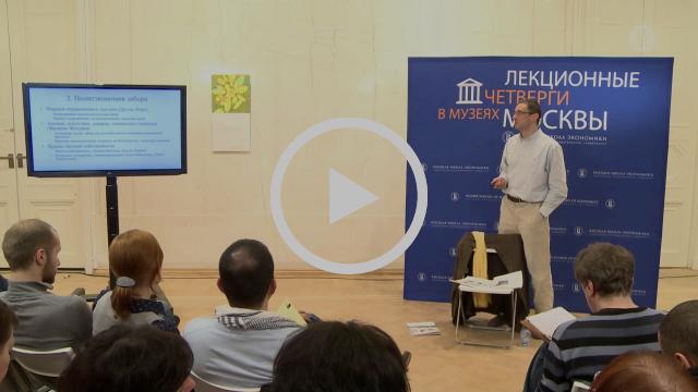 "Сергей Медведев: ""Феноменология забора"""