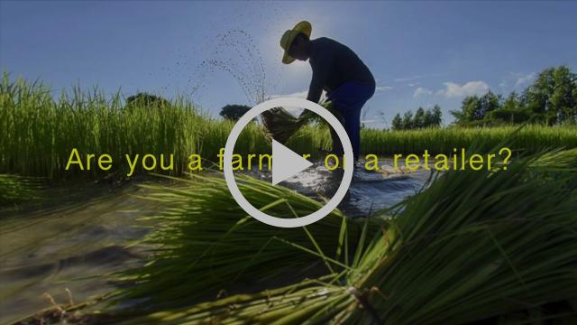 Video Shwe Thee Nhan - EN version