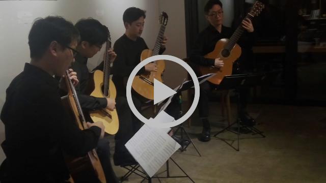 [카페통인] 기네스 기타 과르텟 연주회