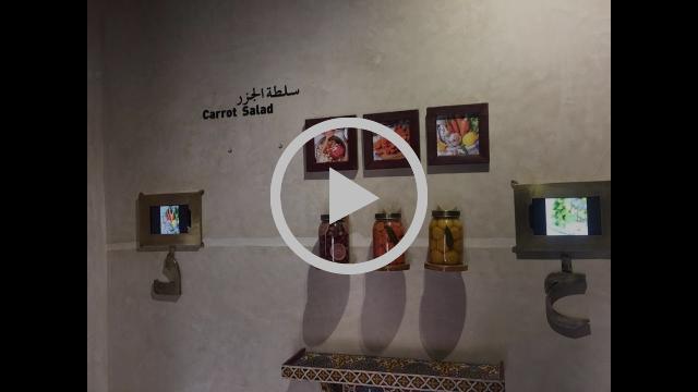 Moroccan Culinary Arts Museum Marrakech