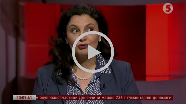 Іванна Климпуш-Цинцадзе | Час. Підсумки дня | 30.11.2017