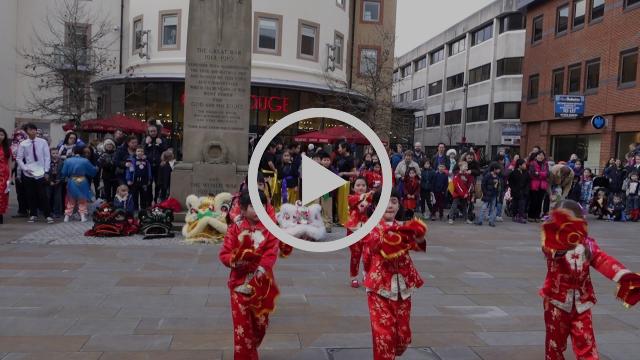 Woking Chinese Handkerchief Dance for Chinese New Year