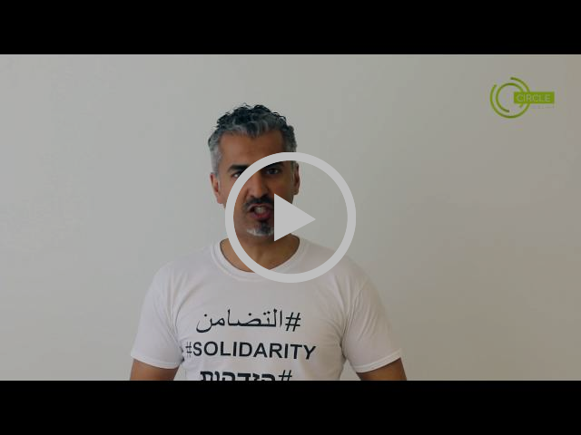 Join the Quilliam Circle - Maajid Nawaz