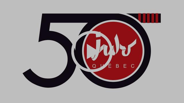 Bonne fête Judo Québec
