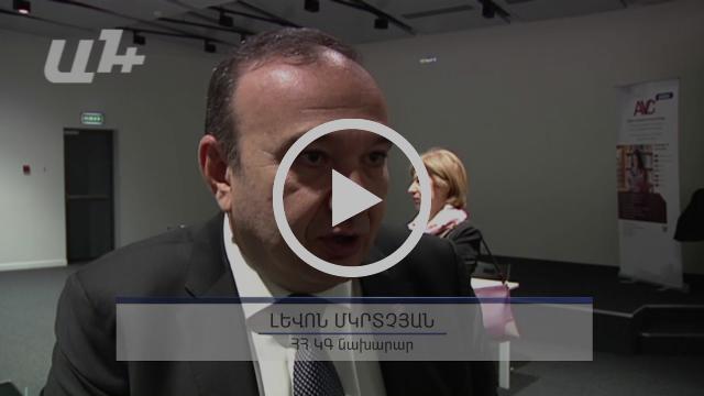 Ցանցային կրթությունը փրկություն է հայերի համար