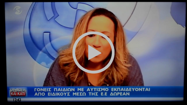 ESIPP project presented on Sigma TV