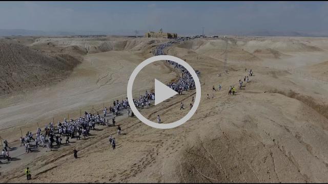 Yael Deckelbaum / Prayer of the Mothers - Official video