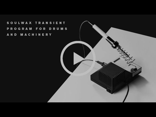 TRANSIENT PROGRAM FOR DRUMS AND MACHINERY (Official Audio)