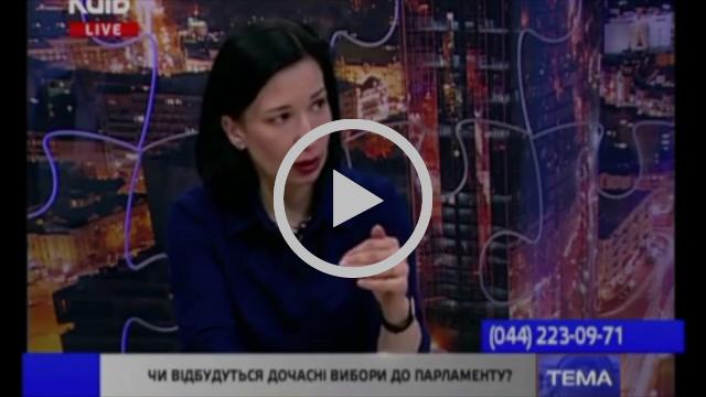 Ольга Айвазовська про позачергові вибори  27 03 17
